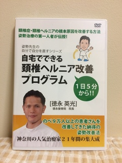 IMG_2560[1].JPG